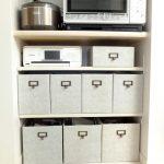 収納力大幅増×インテリアに馴染む100均収納BOXをDIY