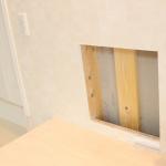 壁に大きな穴を開ける!リビングの勉強スペースに文具収納用ニッチをDIY①