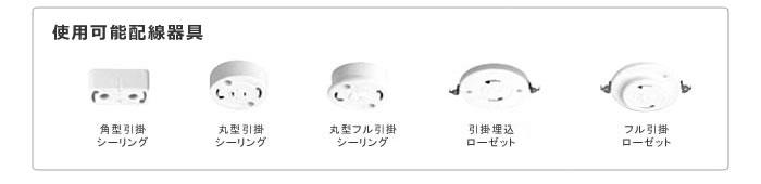 引掛,ライト,人感センサー,玄関,簡単,おすすめ