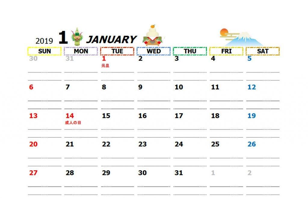 かわいい,カレンダー,DIY,自分で,印刷,おしゃれ,モノトーン,ラベル