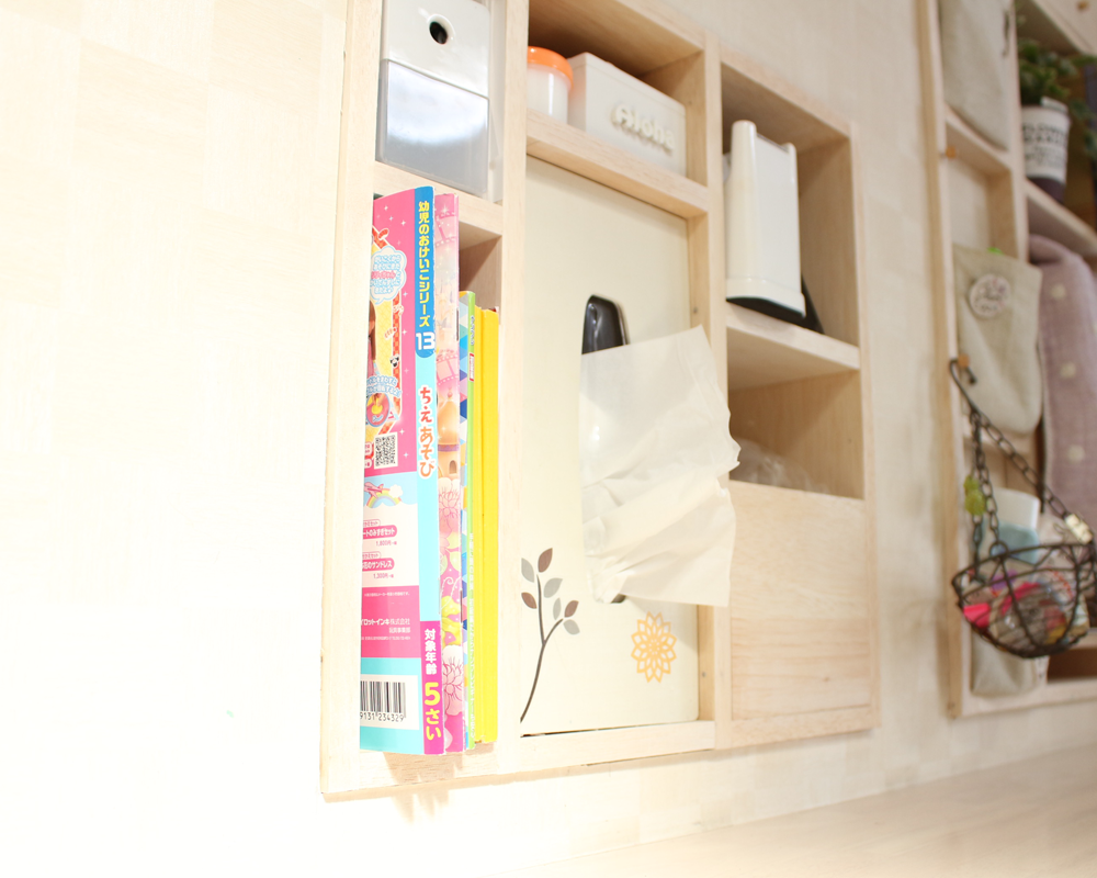 ニッチ,にっち,手作り,DIY,子供,勉強,スペース,しやすい,ためになる