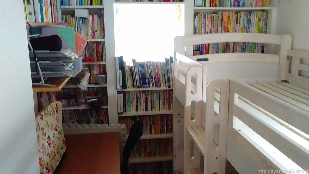 2段ベッド,狭い,部屋,省スペース,可愛い,白,リフォーム,書斎