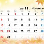 無料!2020年【令和2年】自作できるかわいいイラストのカレンダー