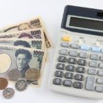 融資を受けるための準備金!積立型生命保険が資産に